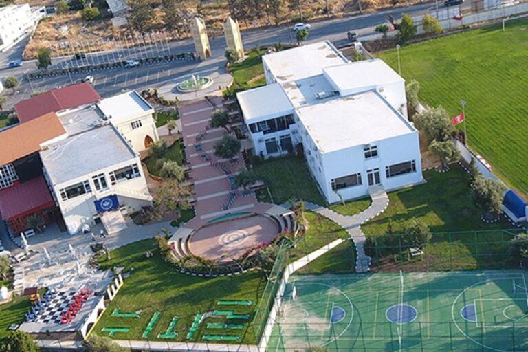 جامعة قبرص للعلوم