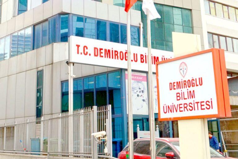 جامعة دمير اوغلو للعلوم