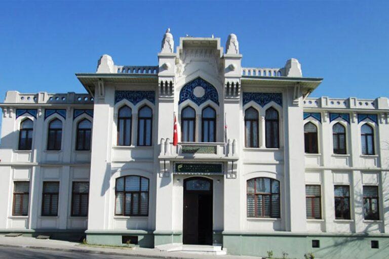 جامعة السلطان محمد الفاتح