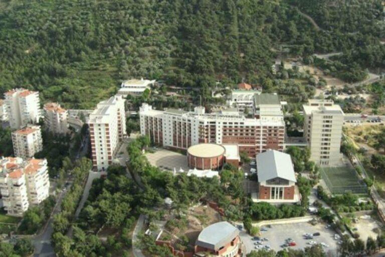 جامعة ازمير الاقتصادية