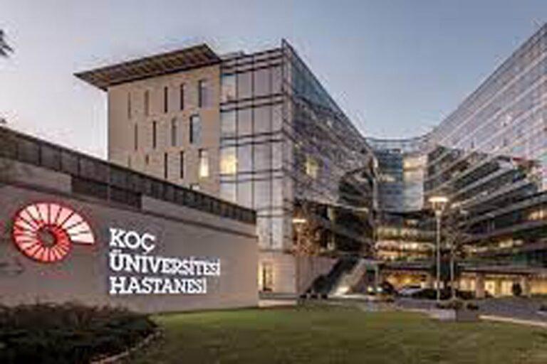 جامعة كوتش - Koc University