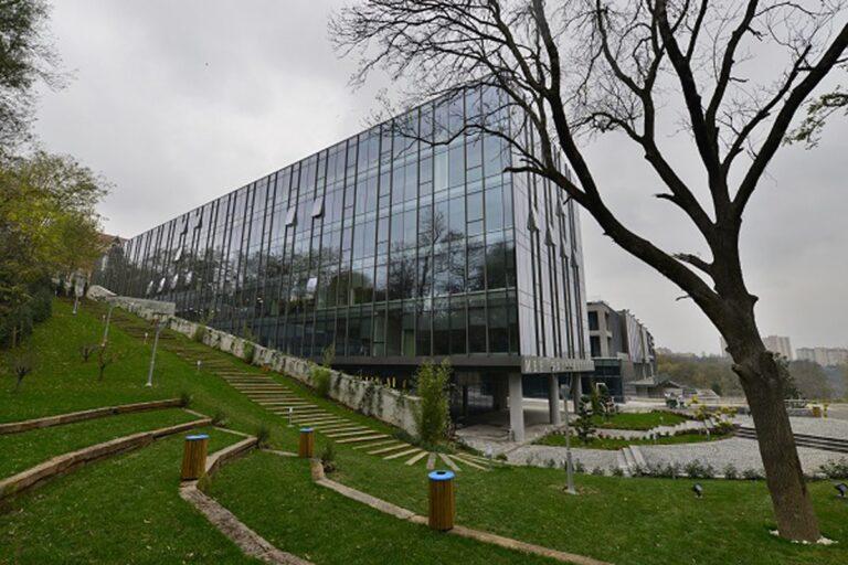 جامعة ميف